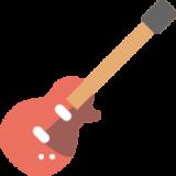 Gitaraibas