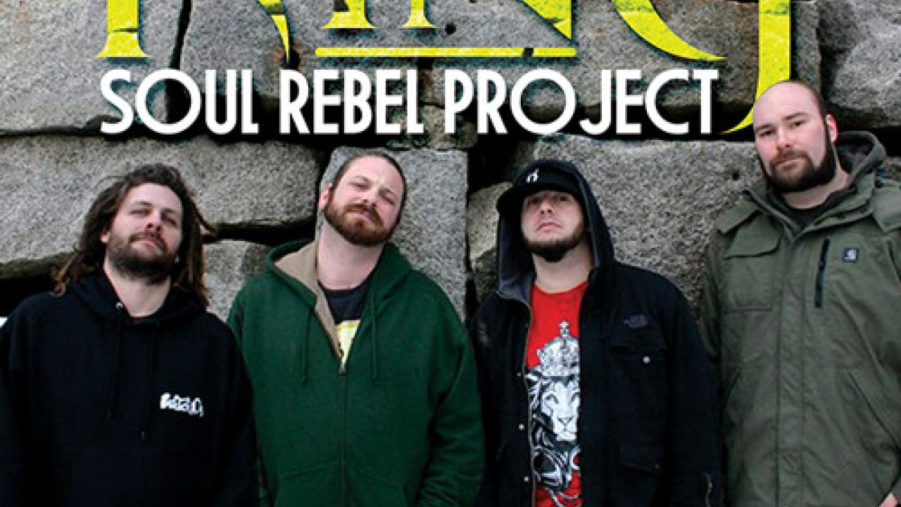 King - Soul Rebel Project [Soul Rebel Project / VPAL Music 2014] by VPAL