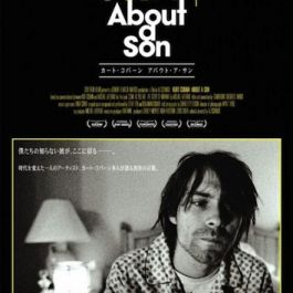 Kurt Cobain o synu